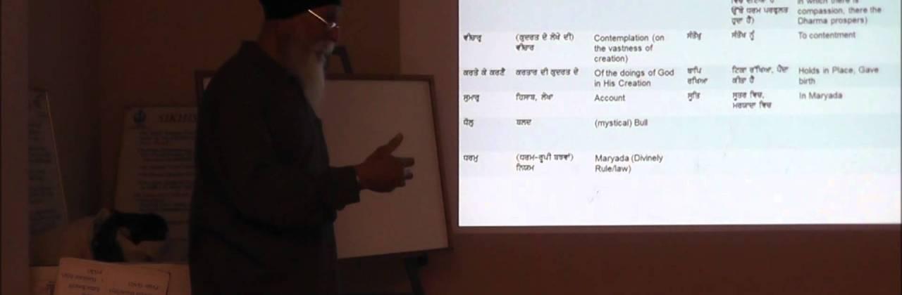 Jap Jee Sahib: Lesson 11