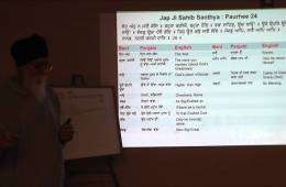 Jap Jee Sahib: Lesson 14