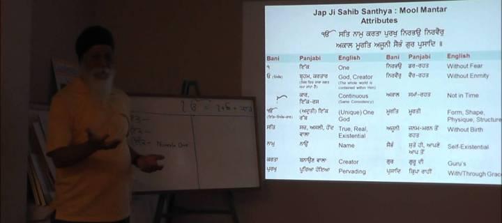 Jap Jee Sahib: Lesson 2