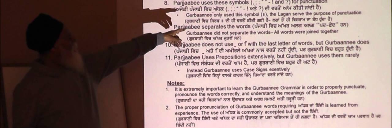 Uchaaran Class: Lesson 2