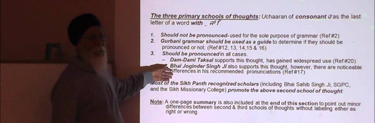 Uchaaran Class: Lesson 3