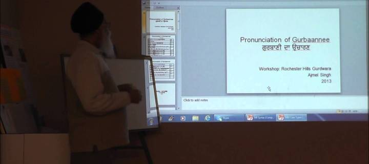 Uchaaran Class: Lesson 5