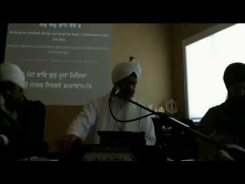Bhai Manohar Singh Ji: July 10, 2016 (Sikh Gurdwara)