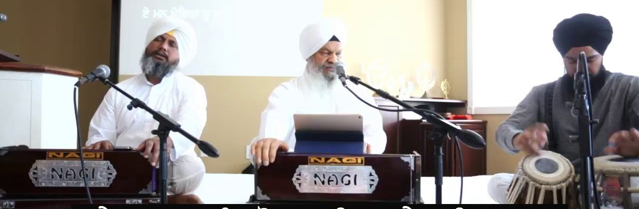 Bhai Manohar Singh Ji: May 7, 2017 (Sikh Gurdwara)