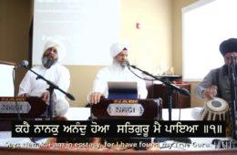 Bhai Manohar Singh Ji: May 7, 2017 (Sikh Gurdwara)